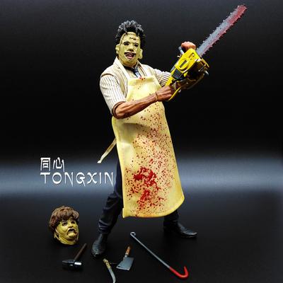 NECA : Friday the 13th & the texas chainsaw massacre (มีให้เลือก 3 แบบ)