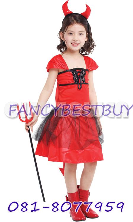 ชุดปีศาจเดวิลสุดสวย Pretty Devil Costume แฟนซีเด็ก สำหรับวันฮาโลวีน มีขนาด M, L, XL