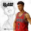 Slam Dunk สแลมดังก์ (เบอร์ 7)