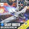 HG BFX33 1/144 Galaxy Booster 800yen