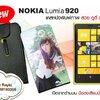เคสหนัง Nokia Lumia 920
