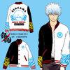 เสื้อแจ็คเกตเบสบอล Gintama(sakata gintoki)