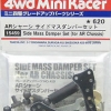 JR Side Mass Damper Set - AR Chassis