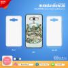 เคสพิมพ์ภาพ Samsung Galaxy J7 (2016)
