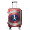 กระเป๋าเดินทาง Captain America (มีให้เลือก 3 ขนาด)