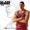 Slam Dunk สแลมดังก์ (เบอร์ 4)