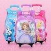 กระเป๋าสะพายหลังเอลซ่าสำหรับเด็ก (เข็นได้) มีให้เลือก 4 แบบ