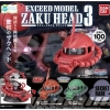 Exceed Model:Zaku Head 3 (หัวZaku3 สี + Secret 1)