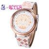 นาฬิกา Umaru-Chan (ของแท้ลิขสิทธิ์)
