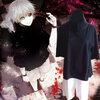 เสื้อคอสเพลย์ Tokyo Ghoul