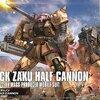 HG Origin 1/144 Zaku Half Cannon 1800yen