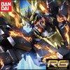 Pre_Order:RG27 1/144 Unicorn Gundam02 Banshee Norn 4000yen สินค้เข้าไทยเดือน2
