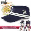หมวกอนิเมะ collection(กะลาสีเรือ)