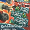 HG BC44 1/144 Build Hand「Maru」SML 600yen