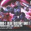 HGUC 1/144 Blue Destiny 1'EXAM' 1,600yen