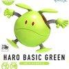 HAROPLA01 HARO BASIC GREEN 500yen