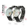 นาฬิกา Natsume Yuujinchou นัตสึเมะกับบันทึกพิศวง (มีให้เลือก 2 แบบ)