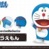 Figurise Machinics: Doraemon 2500yen