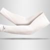 ปลอกแขนกันUV size XXL : Ultra white