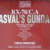 Special Item: ' Perfect Grade PG 1/60 RX-78/C.A CASVAL'S GUNDAM EXF Ver.20000yen