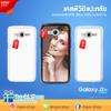 เคสพิมพ์ภาพ Samsung Galaxy J2 2016