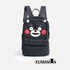 กระเป๋าสะพาย Kumamon