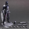Play Arts Kai - Arkham Knight Figure