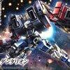 HGIBO 38 1/144 Gundam Dantalion 1600yen