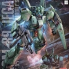 MG 1/100 Jegan 4000yen