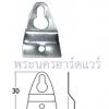 หูแขวนกุญแจ (หูแขวนกรอบรูป) (บรรจุชุดละ 20 ตัว)