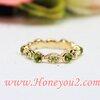 แหวน คริสตัลเขียวสลับเพชร