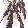 MG 1/100 Unicorn Banshee Ver. Ka 5000yen