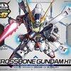 SD Gundam Cross Silhouette02: Crossbone Gundam x-1 800yen
