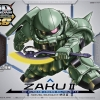 SD Gundam Cross Silhouette: Zaku II Mass Production 800yen