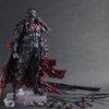 Play Arts - Batman Bushido PVC Figure