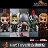 Thor Ragnarok Hot Toys 3 COSBABY(ของแท้ลิขสิทธิ์)
