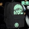 กระเป๋าสะพายหลังกินทามะ Gintama(เรืองแสง)