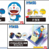 Figurise-Mechanics: Doraemon + Dorami+ Time machine
