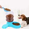 เครื่องให้อาหารสุนัข เครื่องให้อาหารอัตโนมัติ เครื่องให้อาหารหมา เครื่องให้อาหารแมว รุ่น LS152 (สีฟ้า)