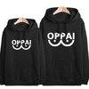 เสื้อฮู้ดกันหนาวไซตามะ One Punch Man(OPPAI)