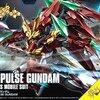 HG BF57 1/144 Ninpulse Gundam 2000yen