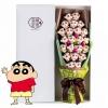 ช่อดอกไม้โมเดลการ์ตูนชินจัง (มีให้เลือก 14 แบบ)