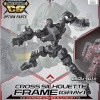 :SD Gundam Cross Silhouette Cross Silhouette Frame [Gray]600yen