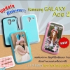 เคส Samsung Galaxy Ace 2