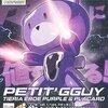 HG PG 1/144 Petitgguy Tieria Erde Purple & Placard 500yen