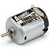 Atomic Tune 2 Motor