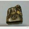 เงินโบราณรูปช้าง 2