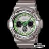นาฬิกา Casio G-Shock Limited models รุ่น GA-200SH-8ADR
