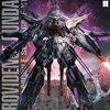 MG 1/100 Providence Gundam 5000yen ตัวธรรมดานะ