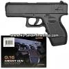 ปืนอัดลม AIR SOFTGUN G.16